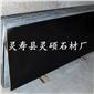 中国黑石材台面板 中国黑石材厂家