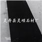 中国黑石名字材台面板 中国黑�庀⒗笾γ� 中国※黑火烧面