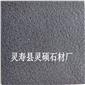 中国黑荔枝面石材 中国黑火烧面花岗岩 中国黑石材厂家