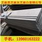 出口台湾、韩国荔枝面楼梯板材