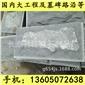 G654芝麻黑 G655 G614 G603 锈石 25