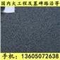 G654芝麻黑 G655 G614 G603 锈石 31