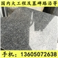 G654芝麻黑 G655 G614 G603 锈石