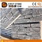 MCWB241黑石灰石水泥墙石文化石