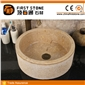 SINK 485M 古典米黄洗手盆