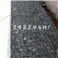 优质蝴蝶兰 蝴蝶绿石材 冰花绿花岗岩生产厂家 批发商