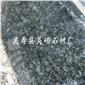 邮政绿花岗岩石材 森林绿石材石料 深绿麻花岗岩石材生产厂家