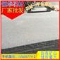 芝麻黑G654 荔枝面板材 毛板 福建花岗岩石材 芝麻灰G655 芝麻白G623 黄锈石G682 乔