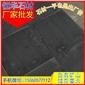 芝麻黑G654 磨光板 干挂板 光面薄板 芝麻灰G655 芝麻白G623 黄锈石G682 乔治亚灰G