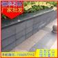 芝麻黑G654 花围树围压顶石 贴面砖 芝麻灰G655 芝麻白G623 黄锈石G682 乔治亚灰G6