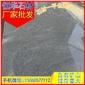 芝麻黑G654 抛光面板材 地铺石 芝麻灰G655 芝麻白G623 黄锈石G682 乔治亚灰G641