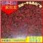 印度红 新品 染红板 花岗岩板材 芝麻黑G654 芝麻灰G655 芝麻白G623 黄锈石G682 乔
