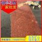 印度红 新品 芝麻黑染红板 G654石材 芝麻灰G655 芝麻白G623 黄锈石G682 乔治亚灰G