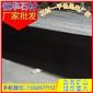 染黑板 地铺石 工程板 花岗岩板材 芝麻黑G654 芝麻灰G655 芝麻白G623 黄锈石G682