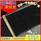 染板 染黑板 地铺石 工程板 福建黑 花岗岩石材 芝麻黑G654 芝麻灰G655 芝麻白G623 黄
