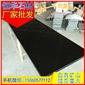 中国黑 磨光板 抛光面石材 高品质花岗岩板材 芝麻黑G654 芝麻灰G655 芝麻白G623 黄锈石