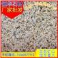 黄锈石花岗岩 G682石材 火烧板 工程板 地铺石 芝麻黑G654 芝麻灰G655 芝麻白G623