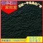 蒙古黑 火烧板 地铺石 花岗岩石材 芝麻黑G654 芝麻灰G655 芝麻白G623 黄锈石G682