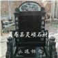 中國黑花崗巖石材、中國黑墓碑 山西黑石材、河北黑石材廠家