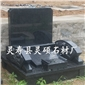 靈碩石材廠中國黑2號花崗巖墓碑異形墓碑加工定做黑色出口墓碑