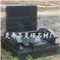 �`�T石材�S中��黑2�花���r墓碑��形墓碑加工定做黑色出口墓碑