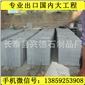 芝麻黑石材干挂板 g655g654g641g682黄锈石芝麻白芝麻灰