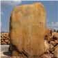 景观石_风水景观自然明白石_刻字景观石