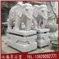 石雕大象 精品漢白玉小象 石材雕刻