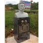 魯迅藝術石雕像
