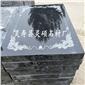 批发山西黑墓碑 中国黑石材墓碑 山西黑花岗岩