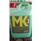 MK2白色大理石专用保养液