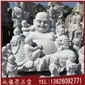 弥勒佛石雕 白麻弥勒佛 石雕笑面佛 寺庙石雕加工