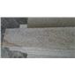 G682漳浦锈石、 G681漳浦虾红、G648 、G654、G617、珍珠花