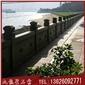 黄锈石栏杆 中式石栏杆 岸边石雕栏杆