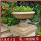 大理石花盆 花壇雕塑 黃銹石花缽定做