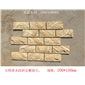 天然黃木紋砂巖蘑菇石 墻磚文化石
