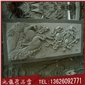 石材浮雕 浮雕加工定做 寺庙古建石雕厂