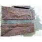 紫砂岩自然面板材