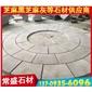 芝麻黑异形加工弧形板 围圆 广场用石