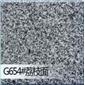 芝麻黑g654荔枝面