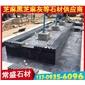 芝麻黑G654 光面石材 喷泉水池 芝麻灰G655 芝麻白G623 黄锈石G682 乔治亚灰G641