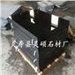 河北靈碩石材廠中國黑石材墓碑 墓石 大量供應墓地林園墓碑