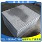 天然石材荔枝面工程板 地铺石
