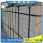 芝麻黑烧面工程板 g654天然石材
