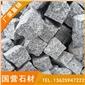芝麻白G623石材 自然面小方块弹石马蹄石