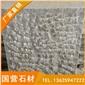 芝麻黑石材 G654菠萝面板材 地铺 芝麻灰G655 芝麻白G623 黄锈石G682 乔治亚灰G64