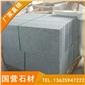 芝麻白G623烧面薄板 干挂板