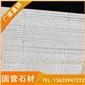 芝麻白G623外墙干挂板 工程板烧面石材