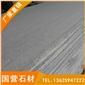 石材刀斩面板材 G654芝麻黑斧剁面毛板