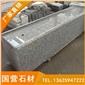 芝麻灰 G655 抛光面门槛线条 异形加工石材